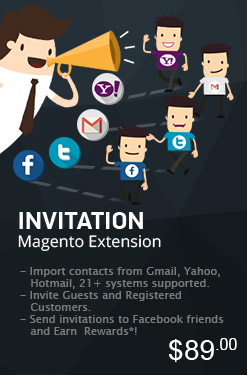 Magento Invitations Extension