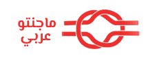 ماجنتو عربي